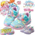 光る靴 ヒーリングっどプリキュア キッズシューズ プリキュア靴 プリキュア キッズスニーカー ピンク キッズ 子供靴 女の子 キャラクターシューズ 4210