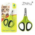 zhihu『ペット(専)爪切り ネイルトリマー』