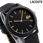 ラコステ 時計 36mm クオーツ レディース 腕時計 2001064 LACOSTE オールブラック
