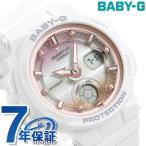 【1日は+19倍でポイント最大27倍】 Baby-G ビーチトラベラーシリーズ ワールドタイム BGA-250-7A2DR ベビーG レディース 腕時計