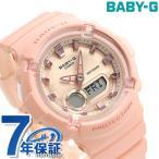 Baby-G ベビーG BGA-280 ワールドタイム レディース 腕時計 BGA-280-4ADR CASIO カシオ 時計 ピンクゴールド×コーラルピンク