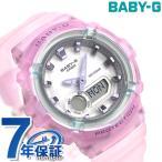 Baby-G ベビーG BGA-280 ワールドタイム レディース 腕時計 BGA-280-6ADR CASIO カシオ 時計 シルバー×ピンクスケルトン