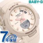 Baby-G レディース 腕時計 BSA-B100 ランニング ジョギング 歩数計 Bluetooth BSA-B100-4A1DR カシオ ベビーG ベージュ