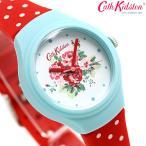 キャスキッドソン Cath Kidston スプレーフラワー 32mm CKL024UR 腕時計