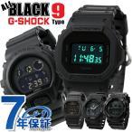 ポイント最大6倍 G-SHOCK Gショック オールブラック 黒 メンズ 腕時計 デジタル アナデジ カシオ ジーショック g-shock