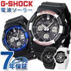 G-SHOCK Gショック 電波ソーラー 電波時計 アナデジ GAW-100 メンズ 腕時計 カシオ 選べるモデル
