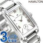 ハミルトン アメリカンクラシック アードモア 19mm スモールセコンド H11221114 HAMILTON レディース 腕時計