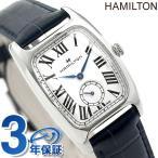 ハミルトン 時計 ボルトン メンズ 腕時計 H13421611 HAMILTON ネイビー