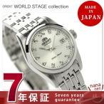 5日は+9倍でポイント最大24倍 オリエント 自動巻き ワールドステージコレクション WV0561NR レディース 腕時計