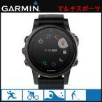 24日までエントリーで最大30倍 ガーミン GARMIN マルチスポーツ ランニング 腕時計 フェニックス5S 010-01685-44 GPSスマートウォッチ