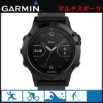 24日までエントリーで最大30倍 ガーミン GARMIN マルチスポーツ ランニング 腕時計 フェニックス5 010-01688-66 GPSスマートウォッチ
