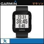 ガーミン GARMIN フルマラソン ランニング 腕時計 フ
