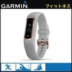 GARMIN ガーミン vivosmart 4 ウォーキング ランニング 010-01995-62 ブラック×グレー 腕時計 時計