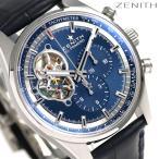 ZENITH CHRONOMASTER 腕時計 アナログ 03-20416-4061-51C700