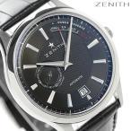 22日からエントリーで最大21倍 ゼニス キャプテン パワーリザーブ 03.2120.685/22.C493 腕時計 新品