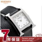 【あすつく】エルメス H ウォッチ 21mm 腕時計 036716WW00 HERMES 新品