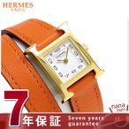 28日までエントリーで最大39倍 【あすつく】エルメス HERMES 腕時計 Hウォッチ ミニ レディース 039351WW00 17mm