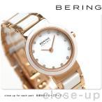 ベーリング リンク セラミック 25mm クオーツ レディース 10725-766 BERING 腕時計