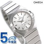OMEGA オメガ レディース 腕時計 コンステレーション ブラッシュ ローマ数字 シルバー 123.10.24.60.02.001 新品