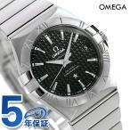オメガ コンステレーション コーアクシャル 35MM 123.10.35.20.01.002 腕時計 新品