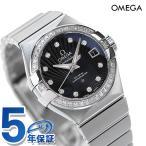 オメガ OMEGA コンステレーション ブラッシュ クロノメーター 123.15.27.20.51.001