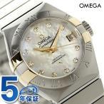 オメガ クロノメーター コーアクシャル 18K レディース 123.20.27.20.55.005 腕時計