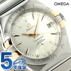OMEGA CONSTELLATION CO-AXIAL アナログ 123-20-35-20-02-003