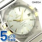 オメガ コンステレーション コーアクシャル 35mm 123.20.35.20.02.004 腕時計