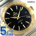 オメガ コンステレーション コーアクシャル 38MM 123.20.38.21.01.002 腕時計