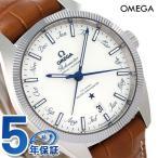 オメガ グローブマスター アニュアル カレンダー 41MM 130.33.41.22.02.001 腕時計
