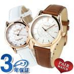 COACH ペアモデル 腕時計 アナログ 14000053