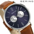 ベーリング メンズ 腕時計 チェンジズ 41mm 14240-507 BERING ブルー 革ベルト 時計
