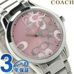 【あすつく】COACH コーチ 腕時計 ニュー クラシック シグネチャー 14501617