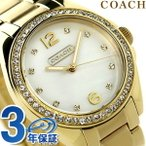 【あすつく】COACH コーチ 腕時計 トリステン レディース 14501657