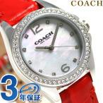 【あすつく】コーチ トリステン スモール レディース 腕時計 14502100