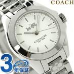 【あすつく】COACH コーチ 腕時計 トリステン ミニ レディース 14502183