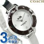 COACH  コーチ デランシー クオーツ レディース 腕時計 14502362