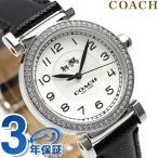 COACH コーチ マディソン 32mm レディース 腕時計 14502399