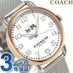 9日からエントリーで最大25倍 コーチ デランシー クオーツ メンズ 腕時計 14502436 COACH