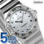 25日ならエントリーで最大43倍 【あすつく】オメガ コンステレーション 22mm クオーツ 1561.71 レディース 腕時計
