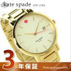 【あすつく】ケイトスペード 腕時計 KATE SPADE グラマシー 38mm 1YRU0009