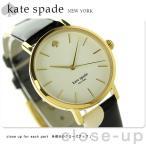 ケイトスペード 腕時計 KATE SPADE メトロ 34mm 1YRU0173 クリーム