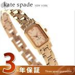 ケイトスペード 腕時計 KATE SPADE タイニー ハドソン 1YRU0632
