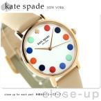 ケイトスペード 腕時計 KATE SPADE メトロ 1YRU0735 ホワイト
