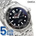 オメガ 時計 シーマスター ダイバーズ 300M 自動巻き 212.30.36.20.01.002 OMEGA 腕時計 新品画像