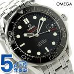 OMEGA オメガ シーマスター 300m クロノメーター 212.30.41.20.01.003 腕時計