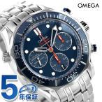 25日ならエントリーで最大43倍 オメガ シーマスター ダイバー 300M 自動巻き メンズ 212.30.44.50.03.001 腕時計