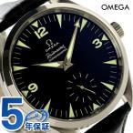 オメガ レイルマスター XXL 50周年 限定モデル 手巻き 221.53.49.10.01.002 腕時計