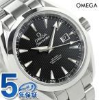 OMEGA SEAMASTER 腕時計 アナログ 231-10-34-20-01-001
