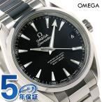 OMEGA オメガ シーマスター アクアテラ クロノメーター 231.10.39.21.01.002 腕時計